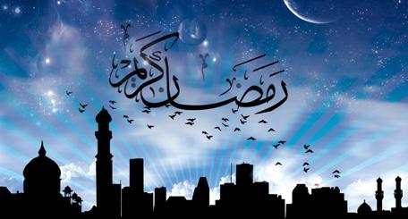 HAPPY EID UL RAMADAN MUBARAK