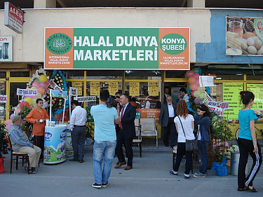 INTERNATIONAL HALAL WORLD MARKET CHAIN
