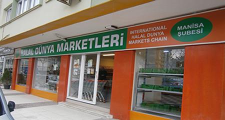INTERNATIONAL HALAL WORLD MARKET CHAIN
