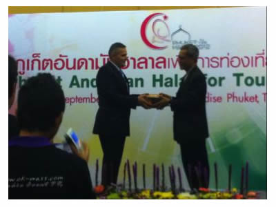 THAILAND HALAL CERTIFICATION FOUNDATION ACTIVITIES HAS FINISHED.