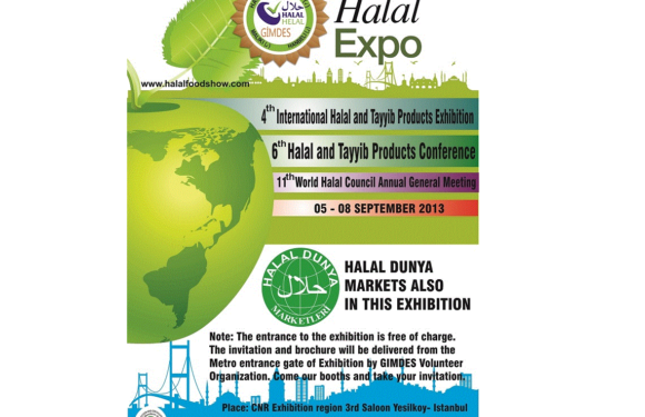 Halal Dunya Markets Union will participate to GIMDES Halal and Tayyib Products Exhibition