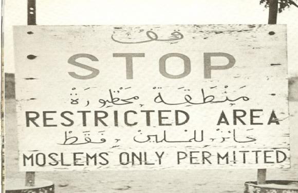 برنامج اجتماع اتحاد مؤسسات الحلال ضد تدخل غير المسلمين  في شؤون الحلال