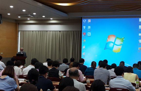 GIMDES Başkanı Dr. Hüseyin Bey'in Kore Konferansı Konuşması