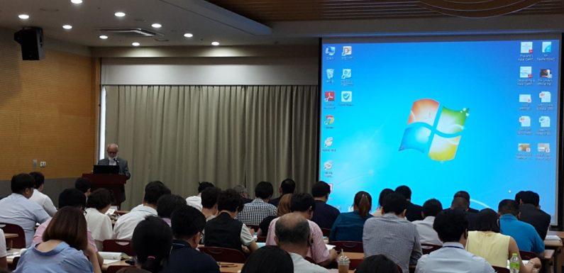 كلمة رئيس مؤسسة جيمدس في مؤتمر كوريا الجنوبية