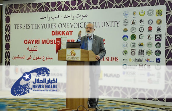 Dr. Huseyin's Letter about CEN Halal Project