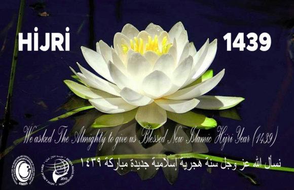 Happy Hijri New Year 1439