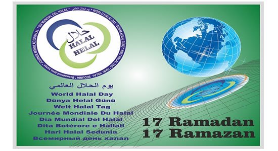 17th Ramadan World Halal Day