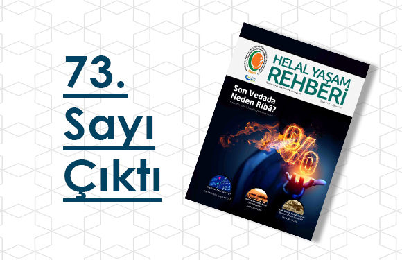 73rd ISSUE OF HALAL LIFE GUIDE JOURNAL IS AVAILABLE