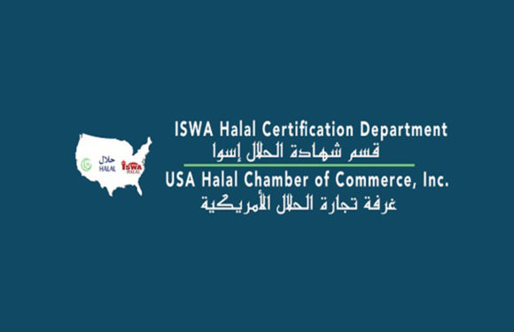 17 Ramadan Celebration by ISWA Halal